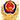 微信圖片_20200312101232.png